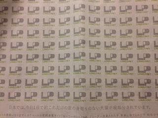 201403新聞広告2small.jpg