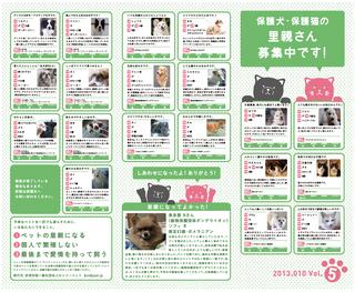 スクリーンショット 2013-11-02 14.16.36.png