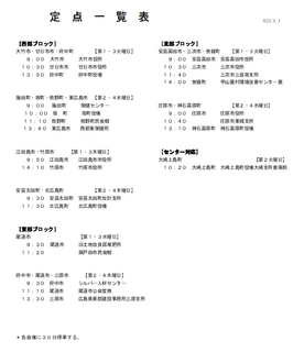 スクリーンショット 2014-08-12 16.19.56.png