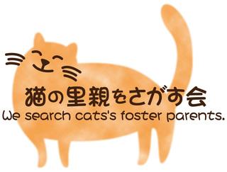 日本語あり (1).jpg