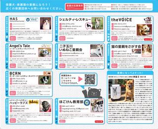 LP15_nakamen_0124.jpg